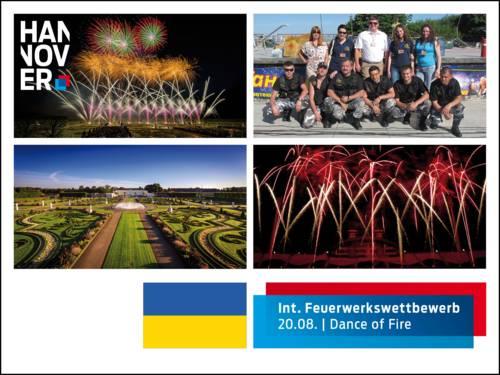 Ukraine, Dance of Fire