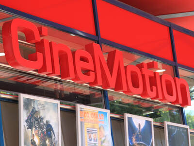 Kino Hannover Langenhagen