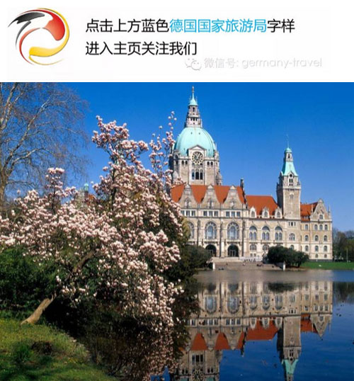 traditional festivals and events in hannover press